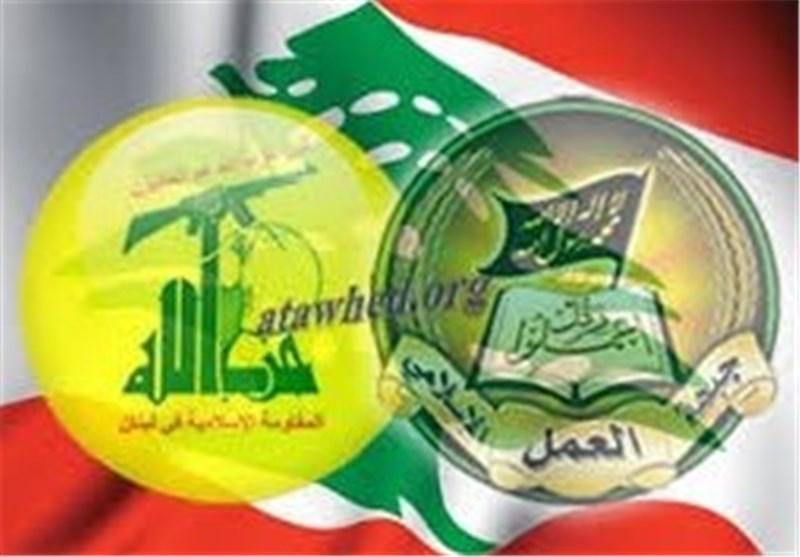 حزب الله وجبهة العمل : لتوحید الصف والکلمة والموقف لمواجهة الأخطار