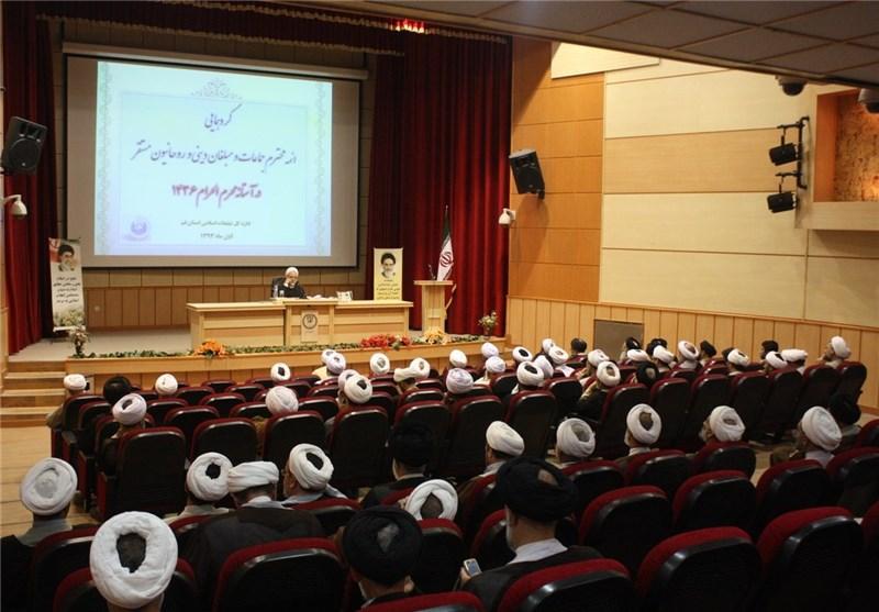 گردهمایی روحانیت و مبلغان در بیرجند برگزار میشود