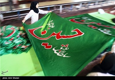 People Preparing for Muharram Mourning Ceremonies across Iran