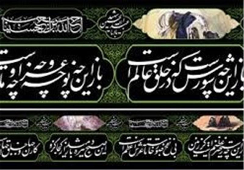 اقامه عزای حسینی در شهر کریمه اهلبیت (ع) / قم یکپارچه غرق ماتم شد