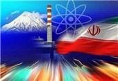 گاردین: ایران وارد توافقی که شأن این کشور را حفظ نکند، نمیشود