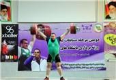 رقابتهای لیگ برتر وزنه برداری در اصفهان به روایت تصویر