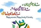 طرح غربالگری سرطان زنان در مساجد رشت اجرایی میشود