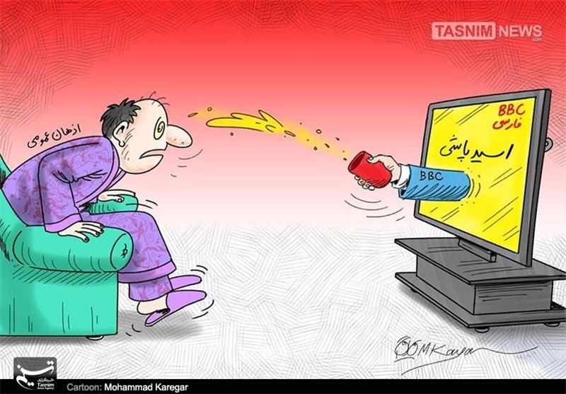 کاریکاتور/ اسید پاشی توسط بیبیسی فارسی
