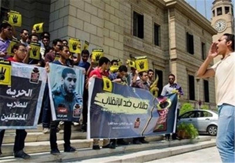 اعتراضات دانشجویی در مصر به کجا میرود؟