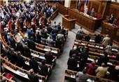 احزاب راست افراطی در اوکراین اکثریت پارلمان را بدست نخواهند آورد