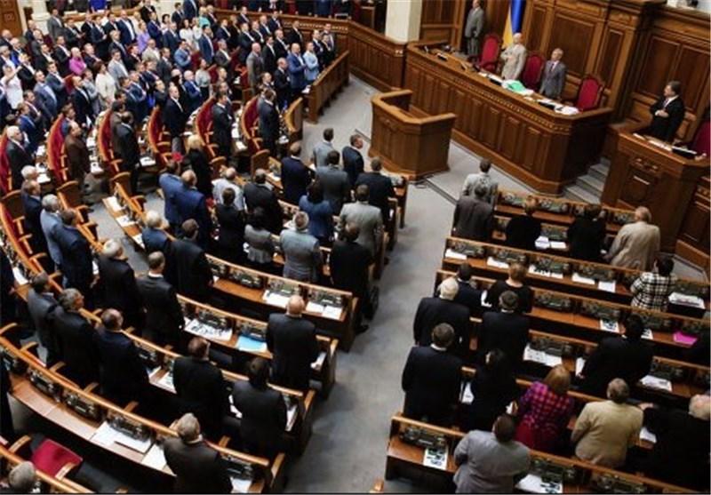 پارلمان اوکراین
