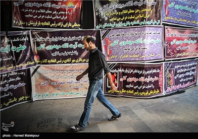 مراسم ختم آیت الله مهدوی کنی - مسجد سید عزیزالله بازار تهران