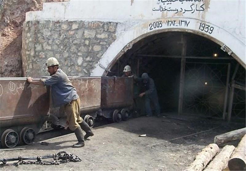 واکنش وزارت معادن و صنایع افغانستان به گزارش وجود فساد در این وزارتخانه