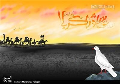 تصویرسازی/ ورود کاروان امام حسین(ع) به کربلا