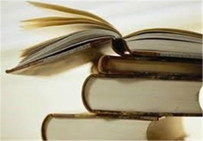 روزانه یککتابخانه به کتابخانههای کشور افزوده میشود