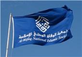 Bahreyn El-Vifak Cemiyetini Kapattı