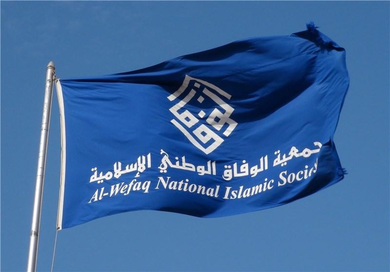 جمعیت الوفاق بحرین درتازه ترین بیانیه خود چه گفت؟