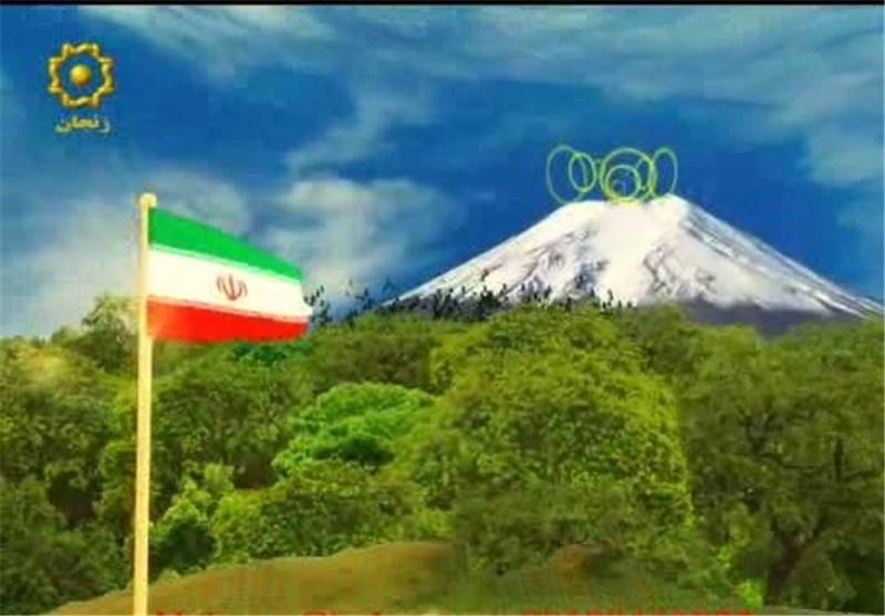شبکه اشراق زنجان