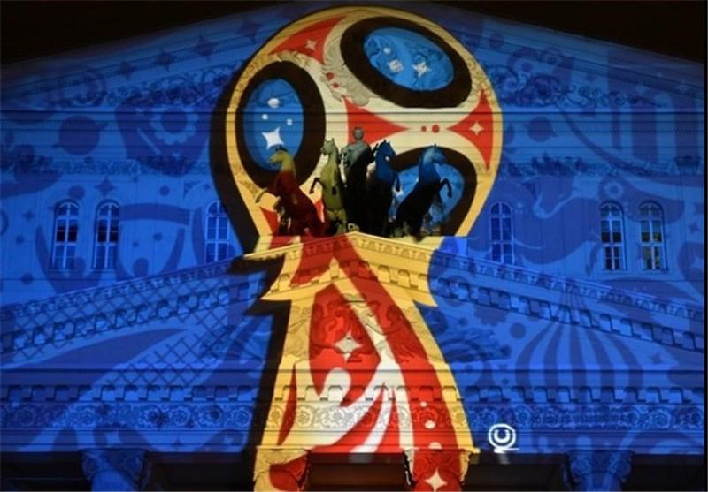 لوگوی جام جهانی روسیه ۲۰۱۸