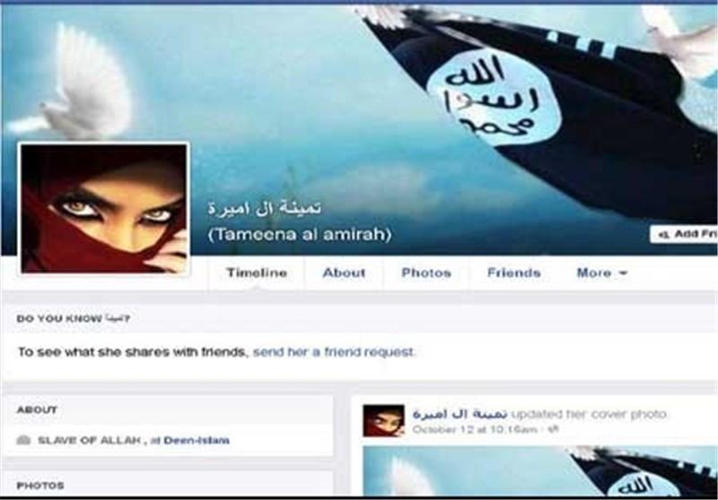 "بریطانیة تصطحب رضیعها إلى سوریا للإلتحاق بتنظیم ""داعش""الارهابی"