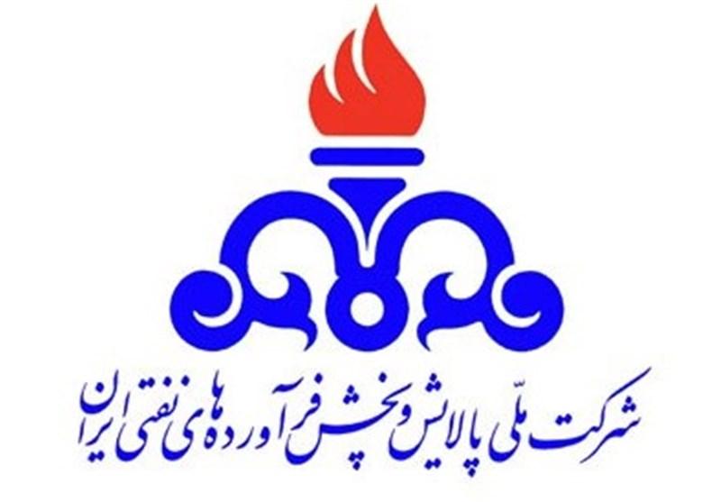 نفحات شرکت ملی نفت