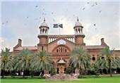 دادگاه عالی لاهور