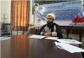 زرشناس بیج دانش اموزی خوزستان