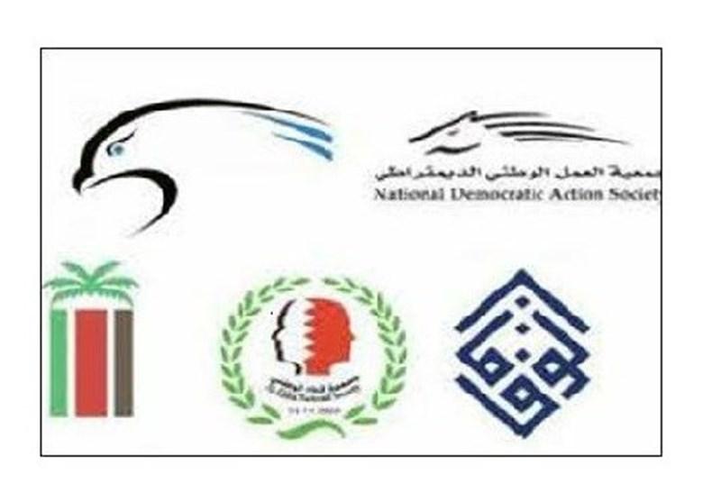 المعارضة البحرینیة : قرار تجمید الوفاق سیاسی بامتیاز ویستهدف مصادرة العمل المعارض