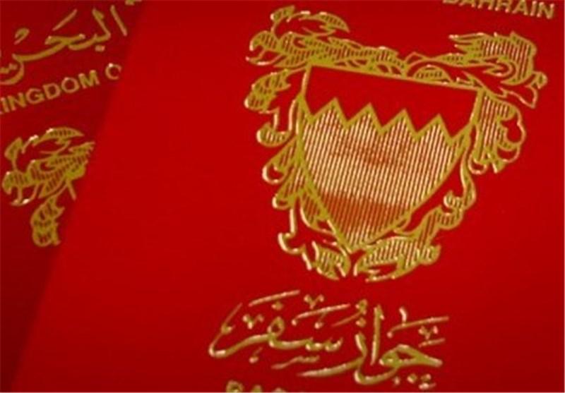 العفو الدولیة: على السلطات البحرینیة إلغاء قرار ترحیل المسقطة جنسیاتهم