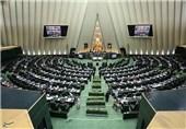 آغاز جلسه علنی مجلس با 88 کرسی خالی