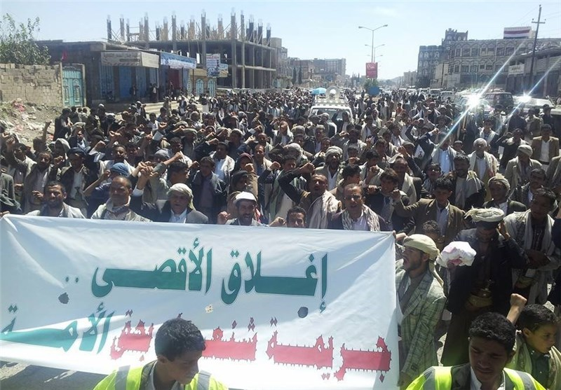 Yemen's Houthis Give Ultimatum to President