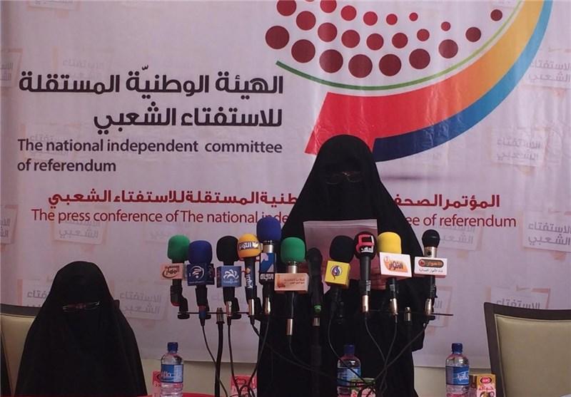 همه پرسی مردمی بحرین همزمان با انتخابات پارلمانی برگزار خواهد شد