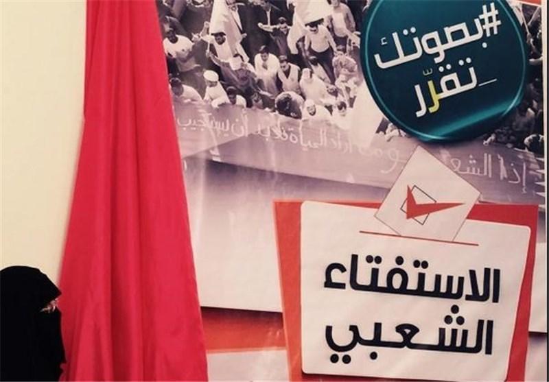 قیادی بحرینی : «الاستفتاء الشعبیّ» تهدید للسلطة الخلیفیّة