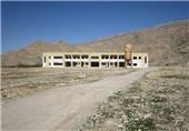 دانشکده صنعت و معدن چرام