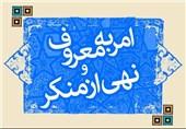 """""""منکرات و معروفها"""" در ادارات از نگاه معاون استاندار کرمان؛ 70 درصد مدیران نمره قبولی گرفتند"""