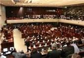 انحلال پارلمان و برگزاری انتخابات زودهنگام در اسرائیل
