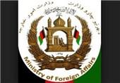 وزارت امور خارجه افغانستان