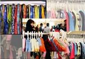 رکود به بازار پوشاک رسید/بازار همدان مملو از پوشاک درجه 3 ترکیه