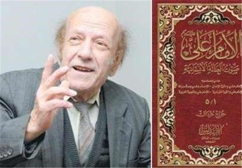 رحیل الأدیب والمفکر اللبنانی جورج جرداق صاحب موسوعة «الإمام علی صوت العدالة الانسانیة»