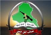 عصائب اهل الحق: مخالف حضور نیروهای ناتو و بیگانگان در عراق هستیم