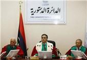 اولین نشست پارلمان موقت لیبی برگزار شد