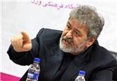 اعتراض عابدینی به رئیس سازمان خصوصیسازی پس از اعلام نتیجه مزایده