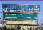 تردد ناوگان صادراتی از گمرک اینچهبرون استان گلستان 80 درصد افزایش یافت