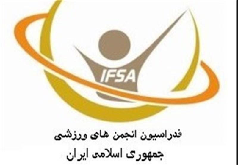 برگزاری مراسم تودیع و معارفه دبیر فدراسیون انجمنهای ورزشی