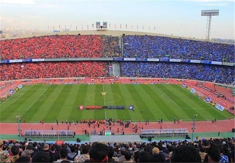 دربی تهران 4 آبان ماه برگزار خواهد شد