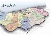 """استان مازندران میزبان نخستین اجلاس بینالمللی """"توسعه پایدار شهر مازندران"""" شد"""