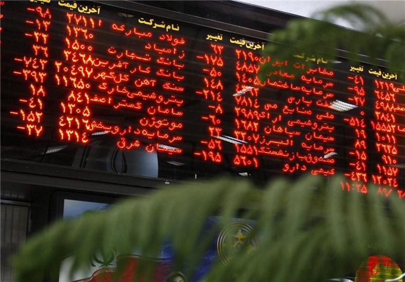 حجم سهام معامله شده در بورس استان فارس 32 درصد کاهش یافت