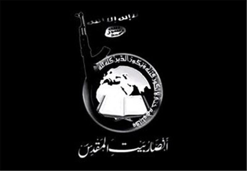 """جماعة """"انصار بیت المقدس"""" فی مصر تبایع تنظیم """"داعش""""الارهابی"""