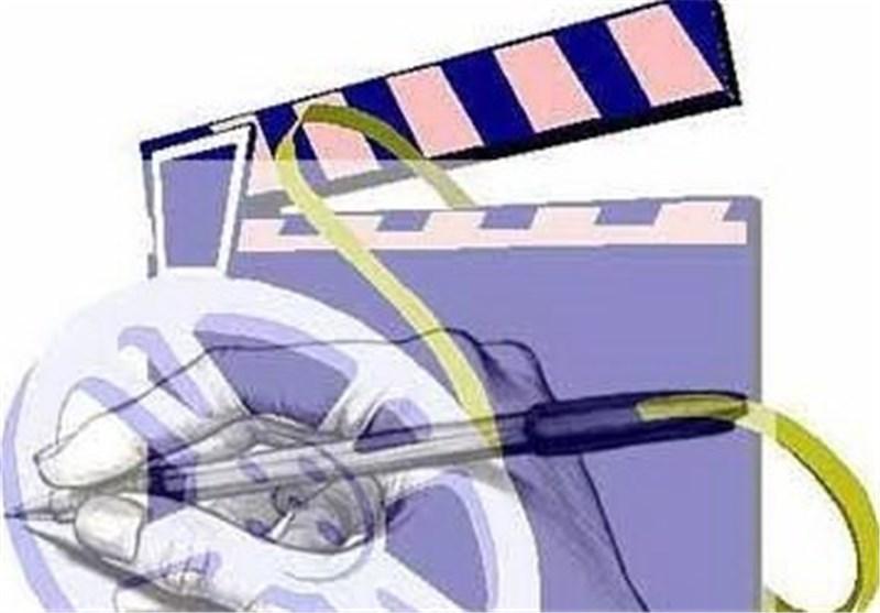 برگزیدگان مسابقه فیلمنامه نویسی کودک و نوجوان همزمان با افتتاح سینما فلسطین