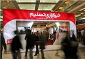 دستور العمل خروج کالا و ملزومات غرفهداران نمایشگاه مطبوعات اعلام شد