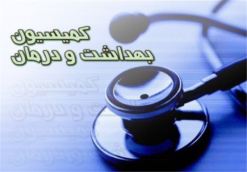 طرح بازنشستگی روستائیان در جلسه کمیسون بهداشت بررسی شد