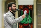 جدیدترین نوحه میثم مطیعی:«آل سعود فرزندان قوم یهود»+صوت