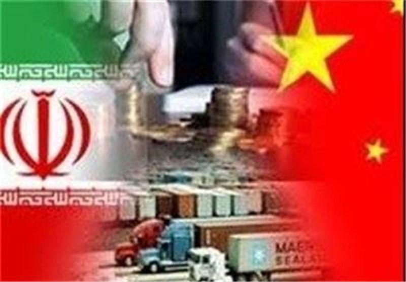 چین سرمایهگذاری در صنایع زیرساختی ایران را 2 برابر میکند