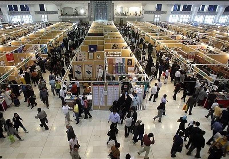 اعضای کمیتههای برپایی نمایشگاه پژوهش البرز مشخص شد